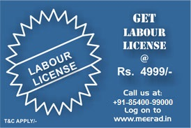 how to get trade licence in bihar